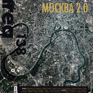 """Area #138 """"MOCKBA 2.0"""""""
